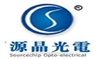 东莞市源晶光电科技有限公司(国内)
