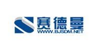 北京赛德曼兴业有限责任公司