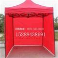 昆明广告帐篷折叠遮阳伞订做印字厂