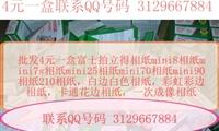 深圳市佳乐鑫科技有限公司
