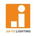 广州嘉阳照明有限公司