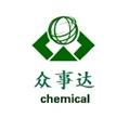 深圳市众事达表面处理技术开发有限公司
