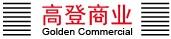 上海高凳商业展览有限公司