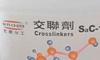 上海尤恩化工有限公司
