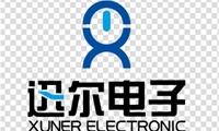 长沙市迅尔电子科技有限公司