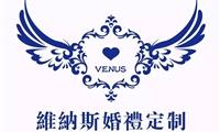 泰州维纳斯婚庆www.yabovip13.cpm