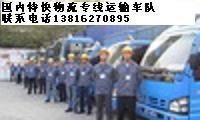 上海超群物流有限公司
