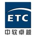 南宁中软教育咨询有限公司