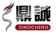 济宁市鼎诚工程矿业设备有限公司