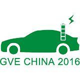 2016中国杭州新能源车展
