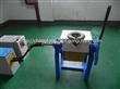 中频炉 小型中频炉 中频熔炼炉 45千瓦中频熔炼炉