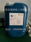 五金工业清洗剂-高效环保-无腐蚀无残留