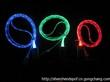 el 炫酷 发光数据线 pf发光光纤 数据线会发光
