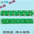 大电流6串2.7V 500F 超级电容保护板汽车启动电源限压板