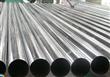 广西大量供应佛山兴中成不锈钢装饰用管