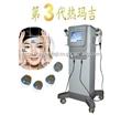 广州激光E光美容仪器一体机