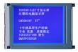 LM32019T-320240点阵5点7寸液晶屏