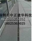 供应惠州CITY金属盖板线性排水沟