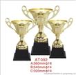 专业生产金属奖杯、龙舟赛奖杯、合金奖杯、各种金属合金制品