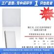商业led日光灯管灯饰照明代理加盟 9w12w18wT5T8节能灯批发特价