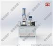 实验室密炼机,橡胶产品密炼机