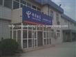 河北省唯一一家走国家骨干网的双线BGP机房