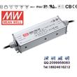 CEN-100-48 100W 48V2A明纬IP67防水PFC铝壳LED电源
