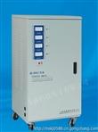 SVC(TNS)-50KVA三相交流稳压器 CE认证 质保一年
