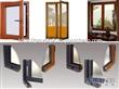供应铝木复合型材