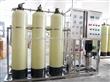 即墨净水设备_即墨净水器厂家_即墨水处理设备_即墨大型净水设备