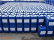 潍坊青岛酸洗钝化液生产厂家山东