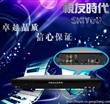 RMVB-6万歌曲点歌机解码板