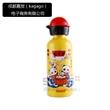瑞士希格SIGG 儿童水壶 8402.50 可爱卡通水壶
