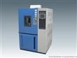 1000L低温试验箱/高低温试验箱/恒温恒湿试验箱/深圳厂家热销试验箱