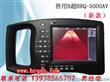 豪润奇便携式彩色猪用B超HRQ-5000AV