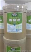 众品食用动物油脂