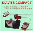 瑞士DIAVITE手提式表面粗度计DH-8
