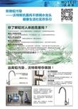 SUS304 不锈钢 无铅 水龙头 水槽 花洒 厨卫五金部件