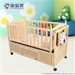 厂家直销 宝宝爽M83电动摇床 智能全自动婴儿床 电动摇篮床