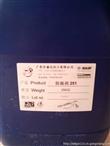 上海BASF251防腐剂