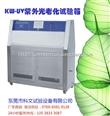 LED高温老化试验箱 高温老化试验箱报价