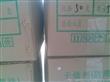 东莞黄江雅诗干燥剂厂供应东莞环保干燥剂