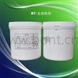 BT-503金剥离剂(进口)/脱金粉