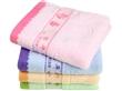 供应各类毛巾