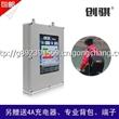深圳美孚威锂电池 12v锂电池大容量锂电池50A