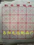 厂家直销书画毡毛毡工艺品激光雕刻工艺品