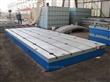 冠宇工量具生产的铸铁平板质量好,价格低