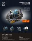 深圳科为电机 液压 电机 三相电机 液压系统