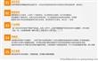 深圳3DDPLAS品牌3D打印耗材