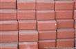 植草砖 荷兰砖 道板砖 盲道砖